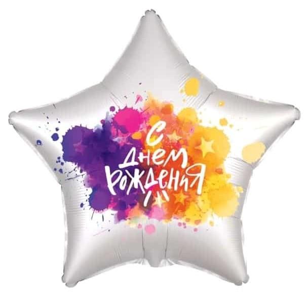 vozdushnyj-shar-s-dnem-rozhdeniya-kraski